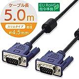 エレコム ディスプレイケーブル D-sub15ピン VGA-VGA スリム RoHs対応 5m ブラック CAC-50BK/RS