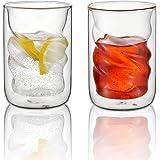 VKCHEF ダブルウォール グラス 耐熱 マグカップ 240ml 二重構造 グラスコップ ビアグラス 保温 保冷 結露しない グラス タンブラー おしゃれ 2個セット 食器 プレゼント