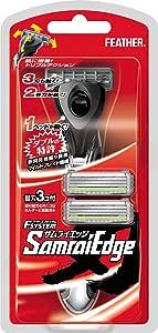 フェザー安全剃刀 【Amazon.co.jp限定】フェザー サムライエッジ ホルダー 単品 替刃3個付