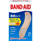 BAND-AID(バンドエイド) 救急絆創膏 肌色タイプ スタンダードサイズ 25枚