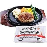 いきなりステーキ ビーフハンバーグ150g×5個セット 【いきなり!ステーキ ビーフ ハンバーグ ハンバーグ 牛 肉 お肉 肉汁 ギフト 】