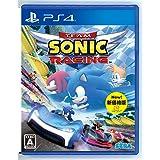 チームソニックレーシング 新価格版 - PS4