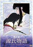 紫式部 源氏物語 [DVD]