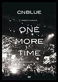 ARENA TOUR 2013 -ONE MORE TIME- @NIPPONGAISHI HALL(DVD)