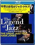 レジェンド・オブ・ジャズ~ライヴ・アット・ブルーノート東京 [Blu-ray]