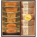 ANGELINA (アンジェリーナ) 焼菓子アソート (AG20) マロンサンド×5、マドレーヌ・フルーツケーキ・フィナンシェ×各2