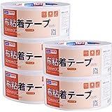 【Amazon 限定ブランド】ADHES布テープ ガムテープ 布ガムテープ 強力 白 50mm×25m 5巻入り
