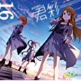 THE IDOLM@STER MILLION THE@TER WAVE 16 ≡君彩≡