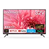 TCL 32型 ハイビジョン スマートテレビ(Android TV) 32S515 ネット動画サービス対応 液晶テレビ…