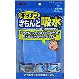 アイオン 吸水スポンジ クロス ブルー 43×22.5cm 絞ればすぐに元の吸水力復活 水滴拭き 食器拭き 水切りマット 日本製 617-B