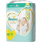 パンパース オムツ テープ はじめての肌へのいちばん 新生児(5kgまで)70枚