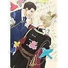 王子ですが、お嫁にきました (ディアプラス文庫)