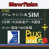 [IT&E]グアム サイパン島 4G-LTE 高速データ 電話通信 プリペイドSIMカード (5日間10GB高速テータ)