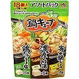 味の素 鍋キューブ バラエティ 18個入(鶏だし・うま塩6個/濃厚白湯6個/寄せ鍋しょうゆ6個) ×2セット