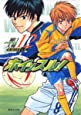 ホイッスル! 12 (集英社文庫―コミック版)
