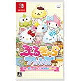 Puru-Chara Friends Hoppe-chan to Sanrio Characters For NINTENDO SWITCH REGION FREE JAPANESE VERSION