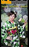 Japan KIMONO Beauty Vol.01 (English Edition)