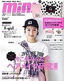 mini(ミニ) 2020年 07 月号 [雑誌]
