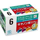 エコリカ キャノン(Canon)対応 リサイクル インクカートリッジ 3色セット BCI-6/3MP (目印:キャノン6)  ECI-CA063P/BOX