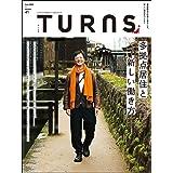 TURNS(ターンズ) VOL.41 2020年6月号 (日本語) 雑誌 – 2020/04/20