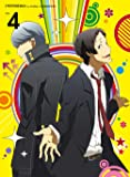ペルソナ4 ザ・ゴールデン 4【完全生産限定版】 [Blu-ray]