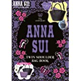 ANNA SUI TWIN SHOULDER BAG BOOK (ブランドブック)