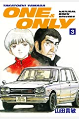 ONE&ONLY 3 Kindle版