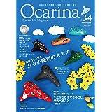 Ocarina vol.34