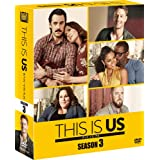 THIS IS US/ディス・イズ・アス シーズン3 コンパクト BOX [DVD]