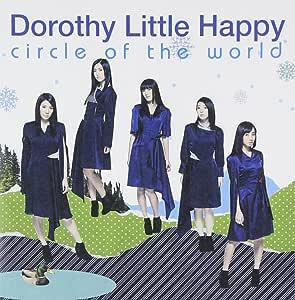 circle of the world