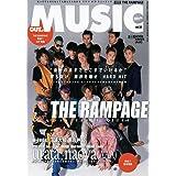 MUSIQ? SPECIAL OUT of MUSIC (ミュージッキュースペシャル アウトオブミュージック) Vol.58 2018年 09月号