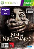 RISE OF NIGHTMARES(ライズ オブ ナイトメア)【CEROレーティング「Z」】 - Xbox360