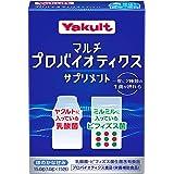 Yakult (ヤクルト) マルチプロバイオティクスサプリメント [ 乳酸菌/ビフィズス菌 含有 ] 顆粒 サプリメント…