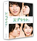 スプラウト Blu-ray BOX豪華版