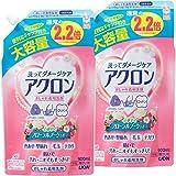 【まとめ買い 大容量】アクロン おしゃれ着洗剤 フローラルブーケの香り 詰め替え 900ml×2個パック