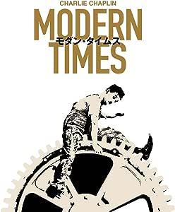 モダン・タイムス Modern Times [Blu-ray]