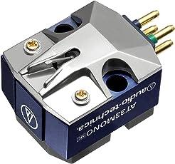 オーディオテクニカ MC型(ムービングコイル) モノラルカートリッジ AT33MONO