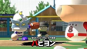 パワフル 2016 実況 攻略 野球 プロ