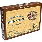 Brain Coffee マッシュルームコーヒー[チャーガ ヤマブシタケ テアニン配合] (10包入) 国内製造 (Organic Coffee, 1箱)