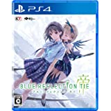 【PS4】BLUE REFLECTION TIE/帝