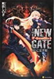 THE NEW GATE〈02〉亡霊平原