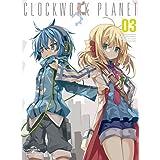 クロックワーク・プラネット 第3巻 (初回限定版) [Blu-ray]