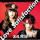 Love Satisfaction(通常盤)(特典なし)
