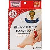 ベビーフット (Baby Foot) ベビーフット イージーパック30分タイプ Mサイズ 単品
