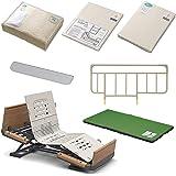 パラマウントベッド 介護ベッド 楽匠Z 2モーションシリーズKQ-7232+マットレス+ベッドサイドレール+ベッドメーキ…