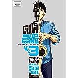 BLUE GIANT SUPREME(3) (ビッグコミックススペシャル)