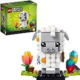 LEGO Brickheadz Sheep /Lamb