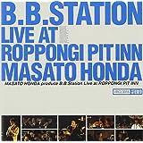 B.B. Station Live