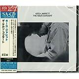 ザ・ケルン・コンサート (SHM-SUPER AUDIO CD)