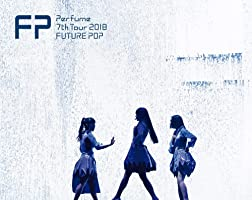 Perfume 7th Tour 2018 「FUTURE POP」(初回限定盤)[Blu-ray]